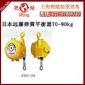 日本远藤弹簧平衡器|远藤弹簧起重器|上海代理